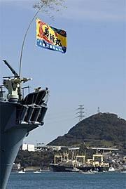 flota ballenera japonesa