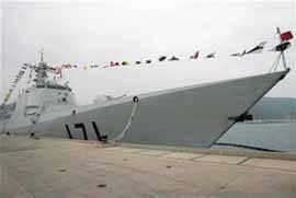destructor chino DDG-171 haikou