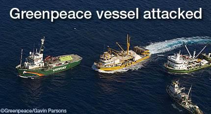 """El """"Artic Sunrise"""" de Greenpeace acosado por atuneros turcos"""
