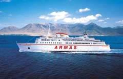 "Ferry ""Assalama"", Naviera Armas"