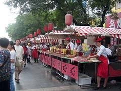 Donghuamen mercado