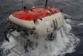 submarino Jiaolong emergiendo