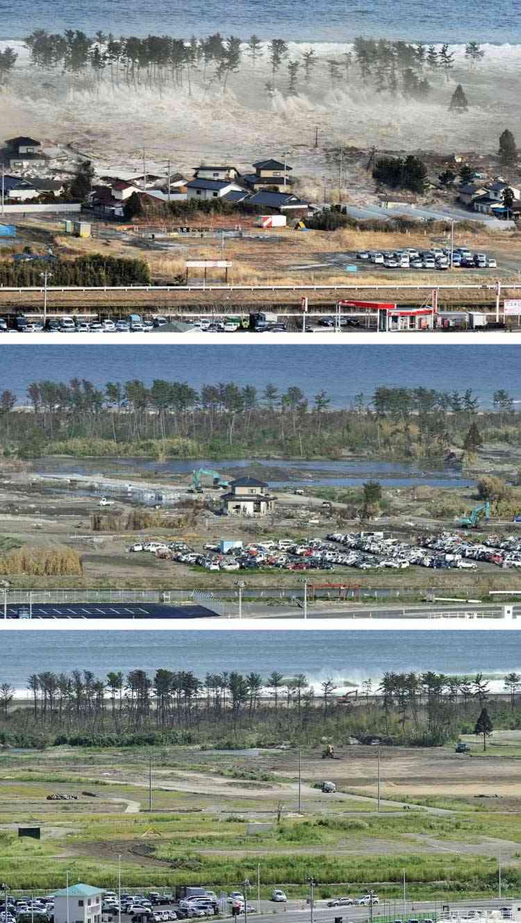 Natori, Japón, antes y después del tsunami