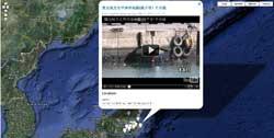 mapa localización vídeos tsunami Japón
