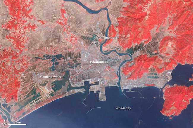 inundaciones por el tsunami en Ishinomaki