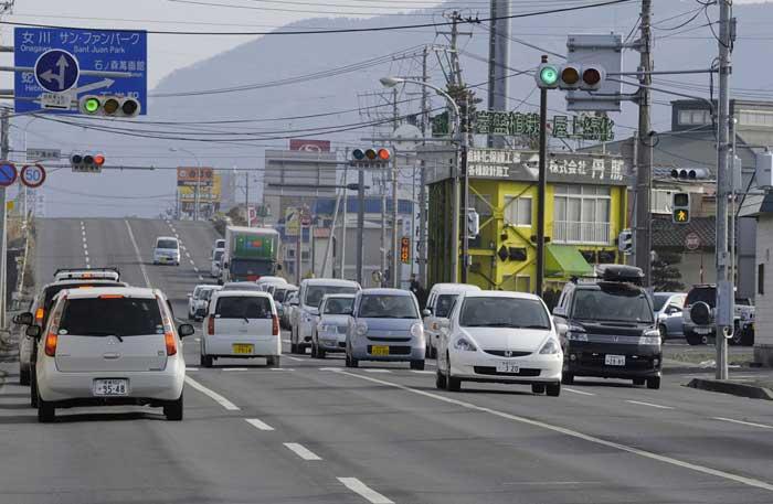 ciudad de Ishinomaki en la prefectura de Miyagi, ahora