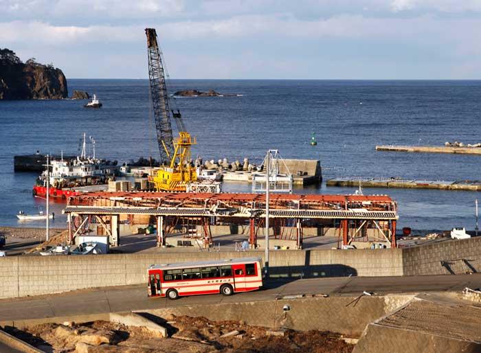 Miyako puerto pesquero, ahora
