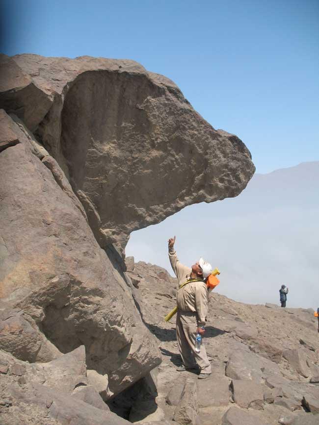 piedra en forma de cabeza de condor, Perú