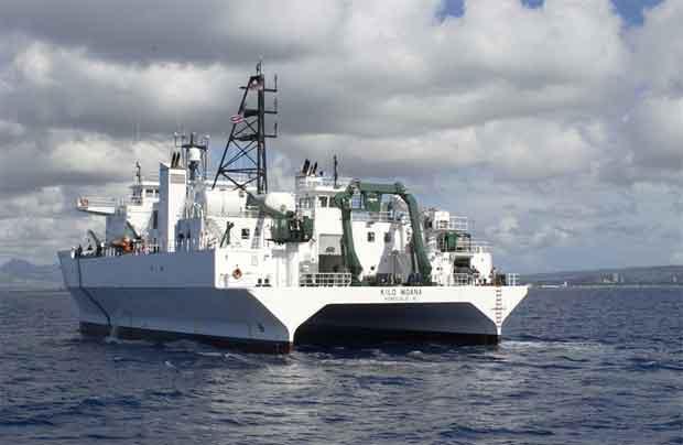 buque oceanográfico Kilo Moana