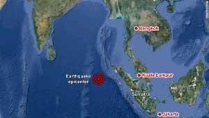 localización tsunami en Sumatra