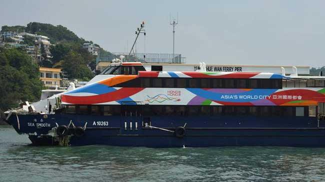 colisión de barcos en Hong Kong