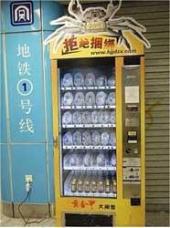 maquina expendedora de cangrejo chino de guantes