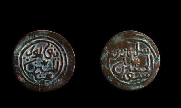 antiguas monedas africanas encontradas en australia