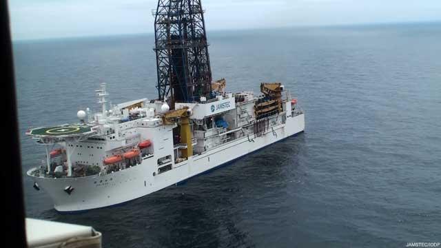 buque oceanográfico japonés Chikyu