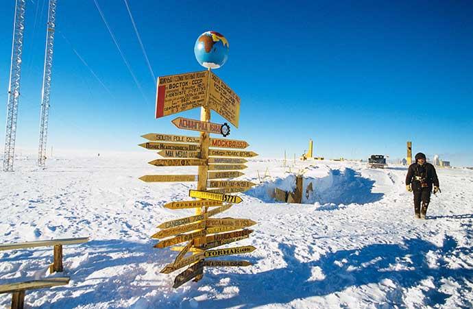 ¿Cuál es el lugar más frío de la Tierra?