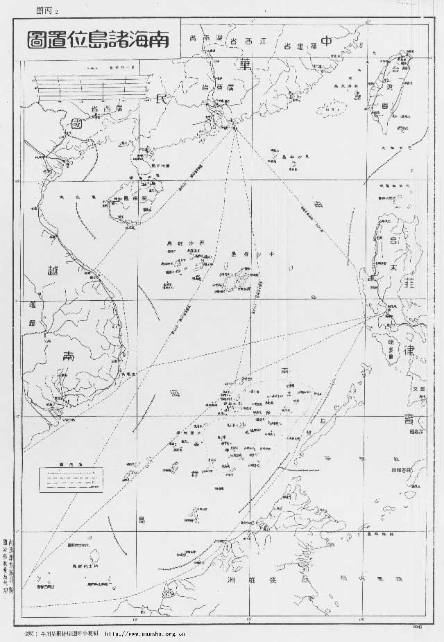 línea de nueva guiones en el mar de China, 1947
