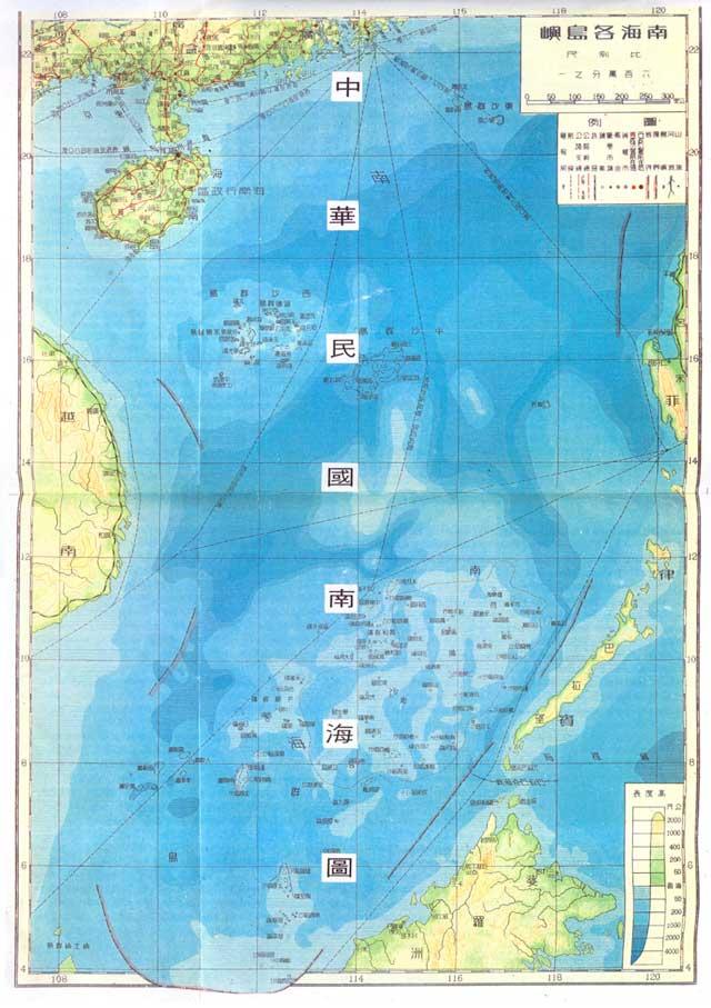 línea de nueva guiones en el mar de China, 1946