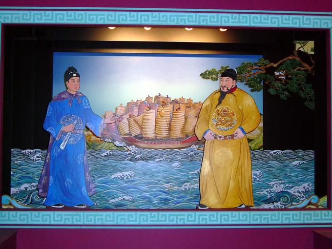flota de Zheng He