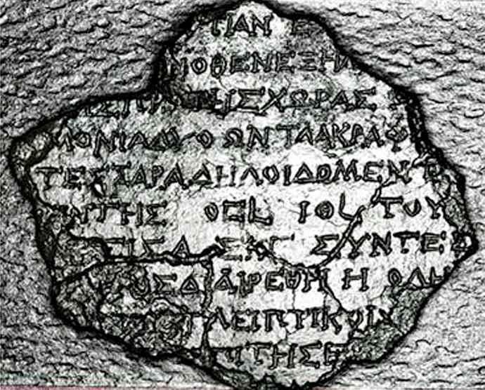 inscripciones en el Mecanismo de Antikythera