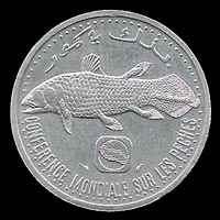 moneda de las Isalas Comores con un celacanto
