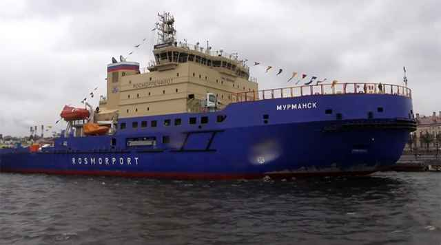 el Murmansk en el festival de rompehielos San Peterburgo