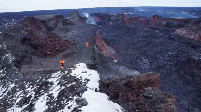 cráter Bauguren el campo de lava Holuhraun, Islandia