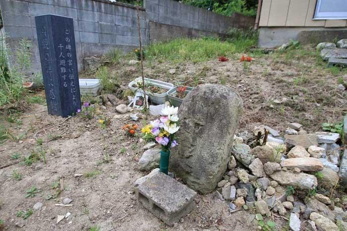 piedra de alerta de tsunami en Honshu, Japón