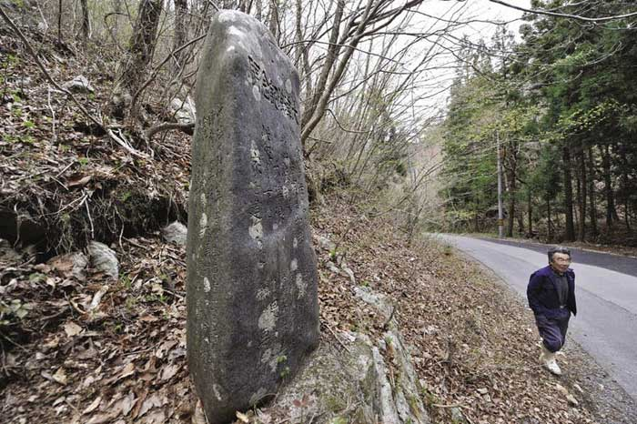 piedra de aviso de tsunami prefectura de Iwate, Japón
