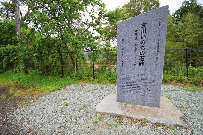 piedra de avsio de tsunami en Onagawa