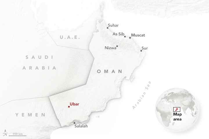 Ubar, Omán