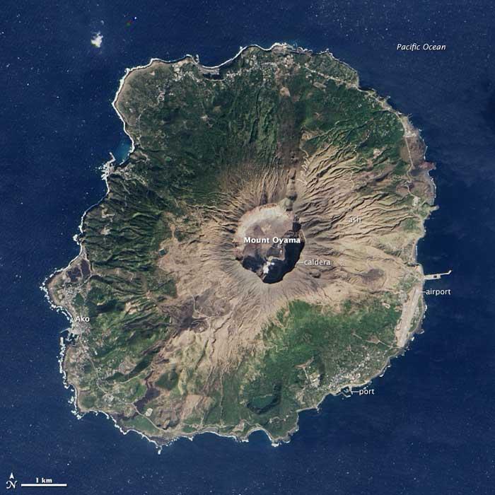 isla de Miyakejima, Japón