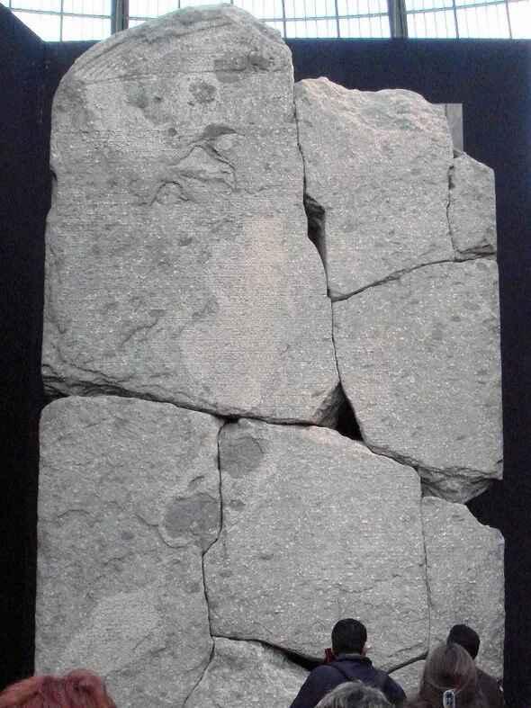 estelas de Ptolomeo en Heraklion