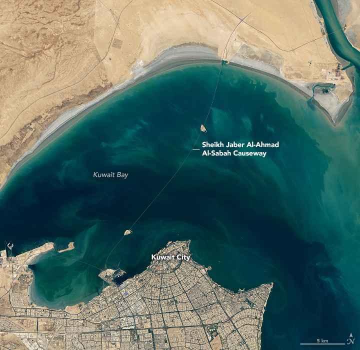 puente de Kuwait
