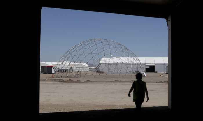 lugar del COP25 en Santiago de Chile