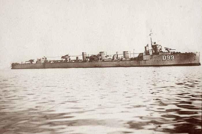HMS Zubian