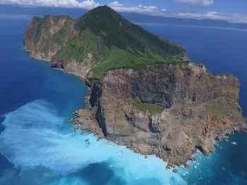 isla volcánica Kueishantao