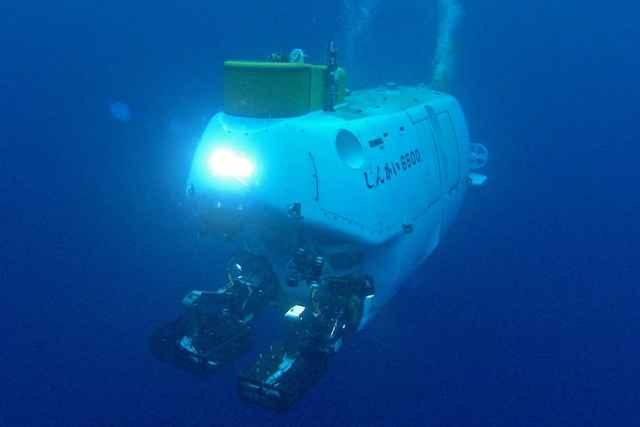 submarino Shinkai-6500