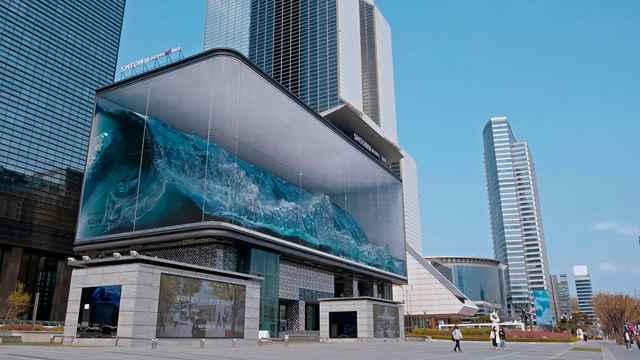 ola anamórfica gigante en Corea del Sur