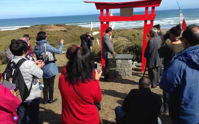Memorial Gate Mitimiti