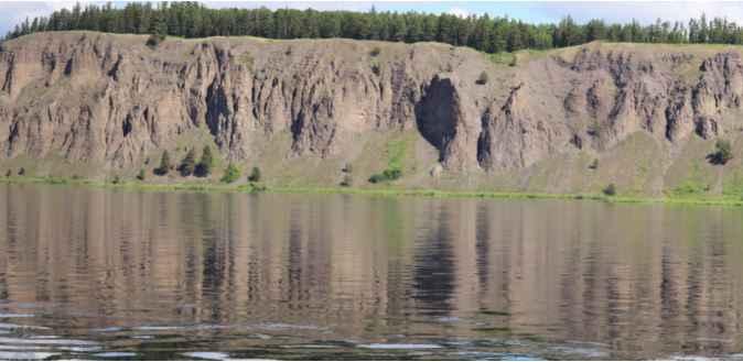 acantilado en Siberia