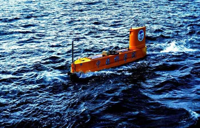 barco USSV de China