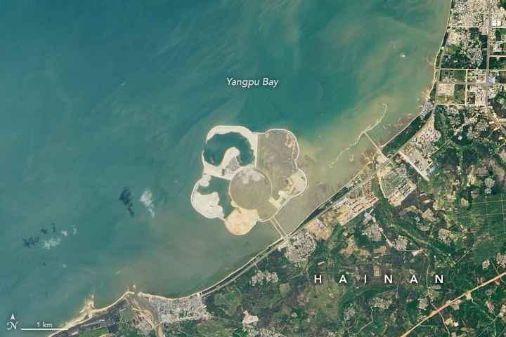 Ocean Flower Island China 2014