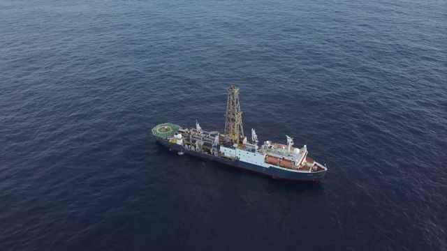 buque de investigación JOIDES Resolution