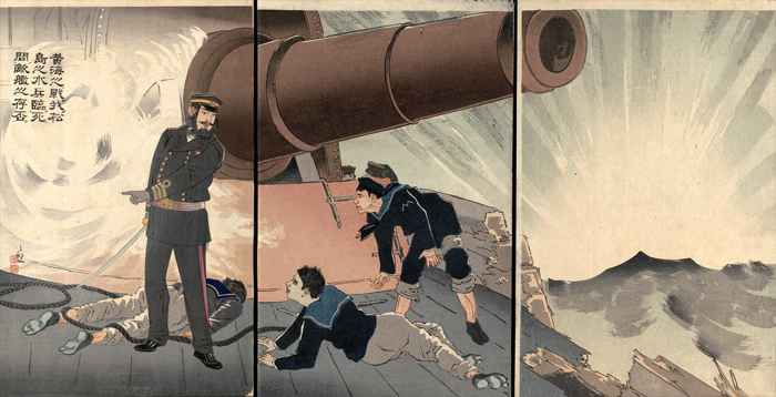 beriberi en la marina de Japón