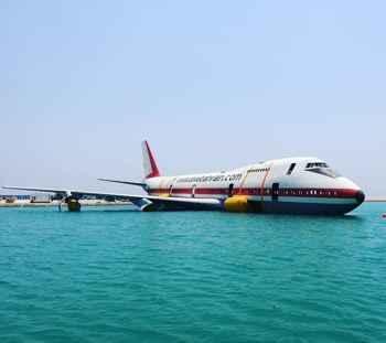 Boeing 747 hundido en Bahrein