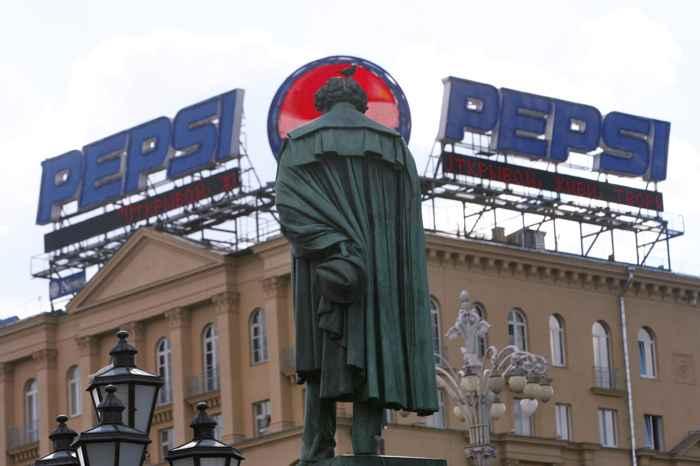 anuncio de Pepsi-Cola en Rusia