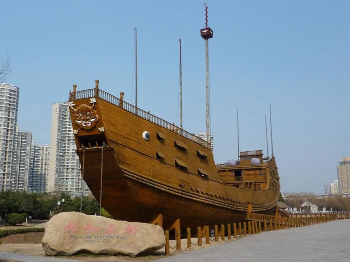 un barco del tesoro de Zheng He