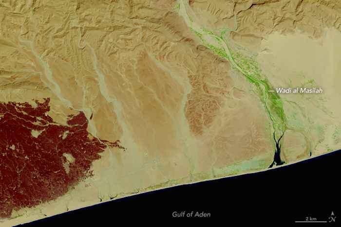 Yemen antes de Chapala