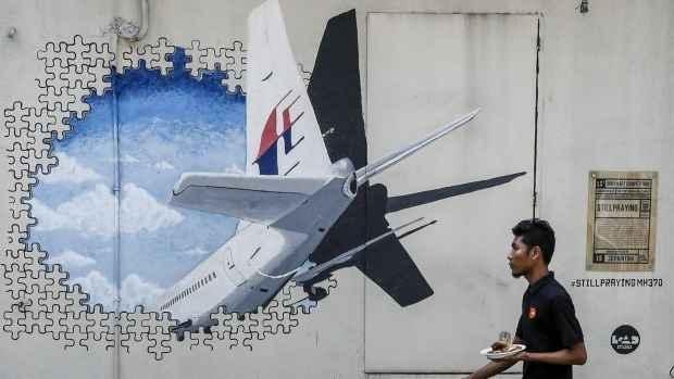 puzzle del vuelo MH370