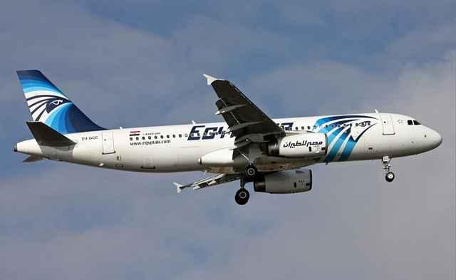 Airbus A320 de EgyptAir